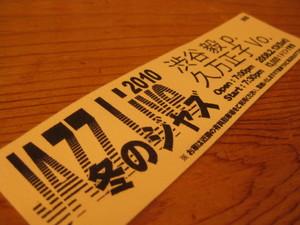 2010 JAZZ LIVE 1.jpg