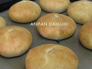 anpan daisuki.jpg